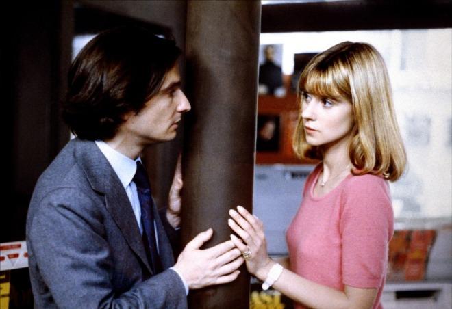 Ускользающая любовь (1979)