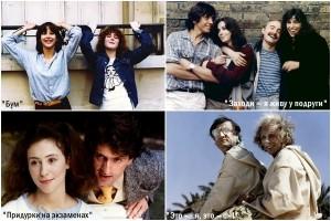 Французские комедии 80-х годов, 1980 год