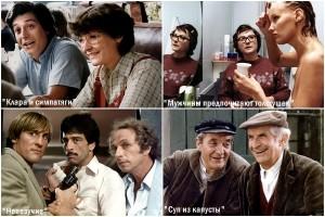 Французские комедии 80-х годов, 1981 год