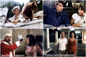 Французские комедии 80-х годов, 1982 год