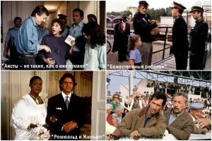 Французские комедии 80-х годов, 1989