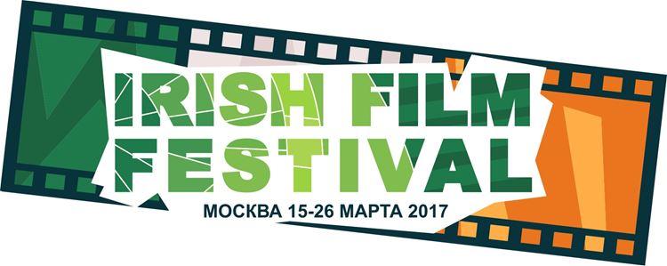 10-й фестиваль ирландского кино в Москве
