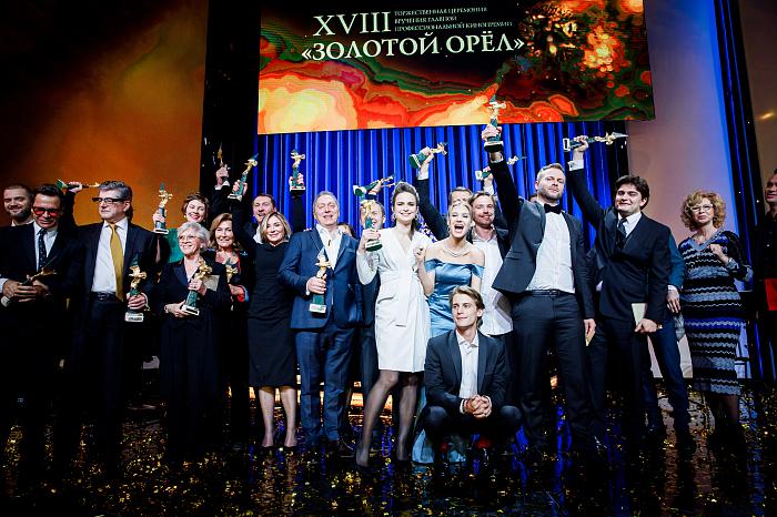 «Золотой орёл-2020»: победители