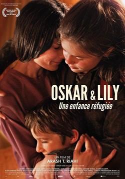 Фестиваль «Новое кино Австрии» 2020 - «Оскар и Лили»