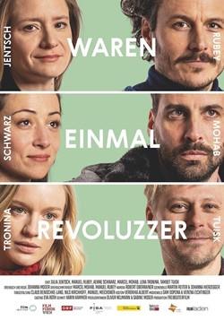 Фестиваль «Новое кино Австрии» 2020 - «Революционеры (в прошлом)»