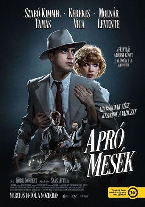 Фестиваль венгерского кино CIFRA 2021 в Москве - «Недетские сказки»
