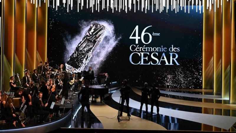 Премия «Сезар-2021»: победители