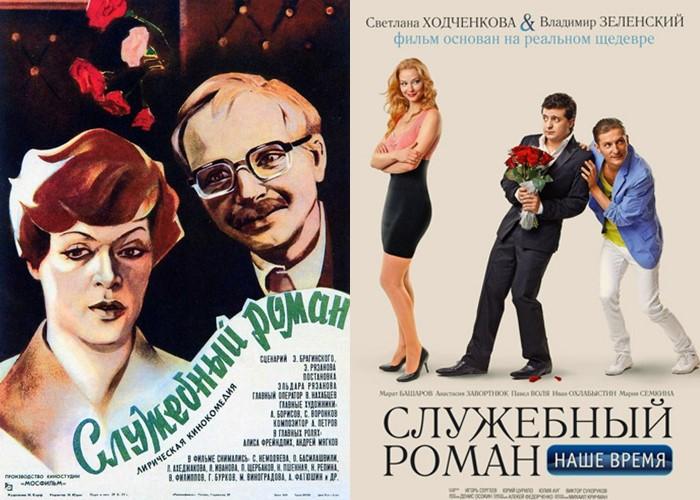 Ходченкова вместо Фрейндлих: кто играл в «Служебном романе» в 1977 и 2011 году