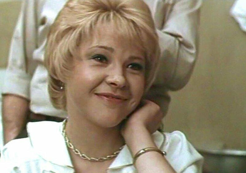 Александра Яковлева - несыгранные роли - Татьяна Догилева «Блондинка за углом» (1984)