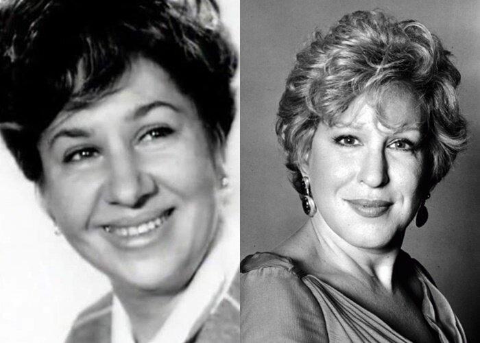 Советские актрисы, похожие на западных звёзд - Инна Ульянова – Бетт Мидлер
