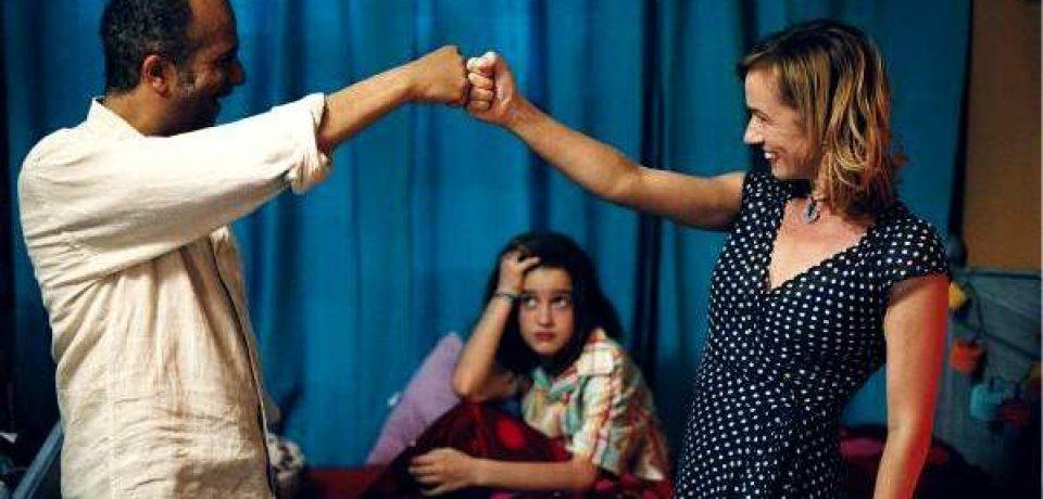 Спросить разрешение детей! (2006)