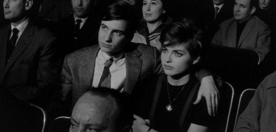 Антуан и Колетт (1962)