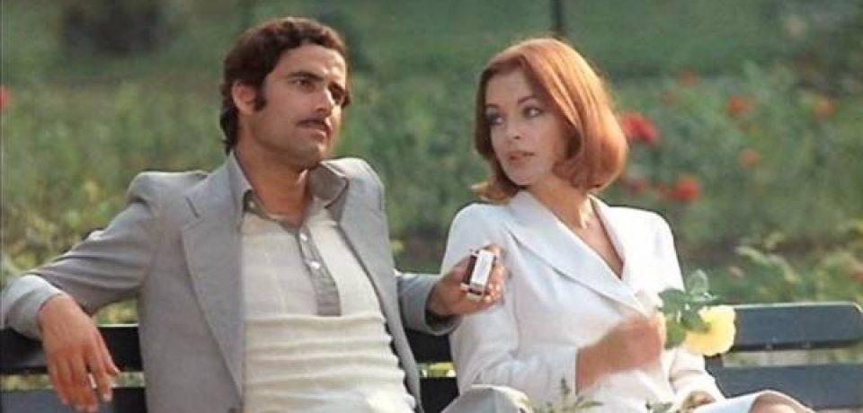 Любовь под дождем (1974)