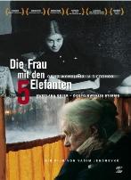 «Женщина и 5 ее слонов» (Die Frau mit den 5 Elefanten), 2009, реж. Вадим Ендрейко
