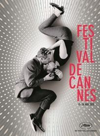 каннский кинофестиваль 2013