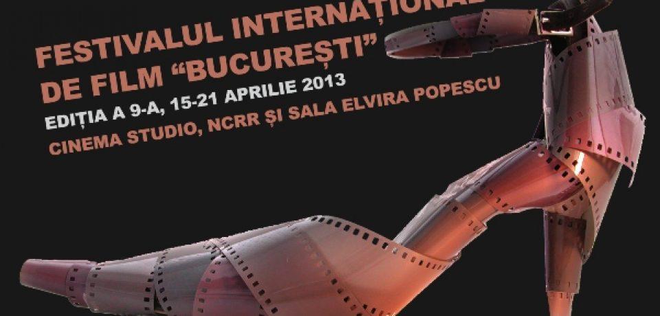 Международный Кинофестиваль в Бухаресте 2013