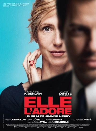 Она его обожает - новая французская комедия, постер