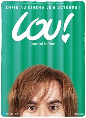 постеры фильма лу - новой французской комедии 2014