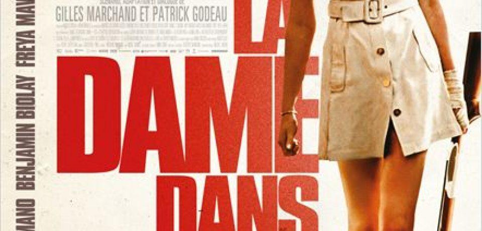 Трейлер и постер фильма «Дама в очках и с ружьем в автомобиле»