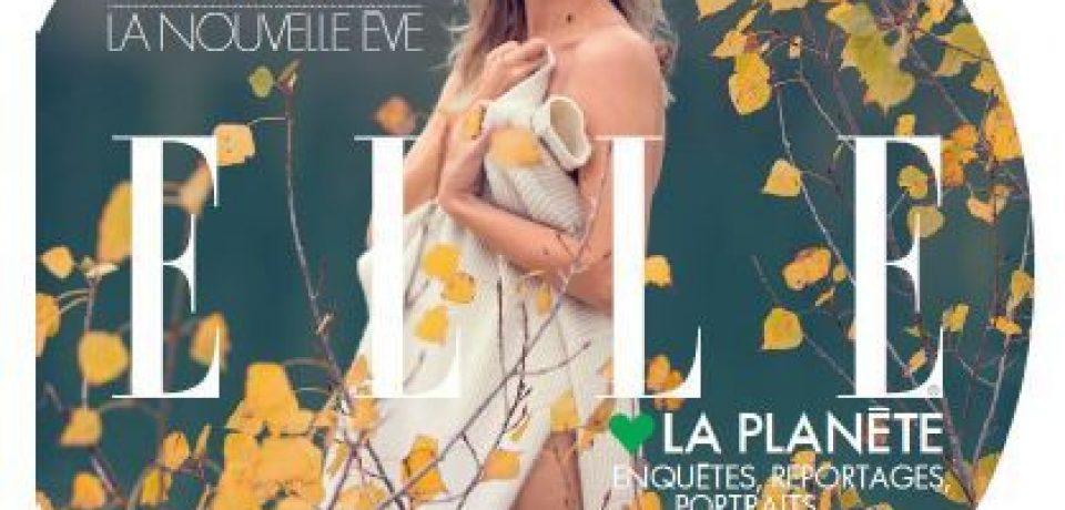Мелани Лоран в фотосессии Elle France