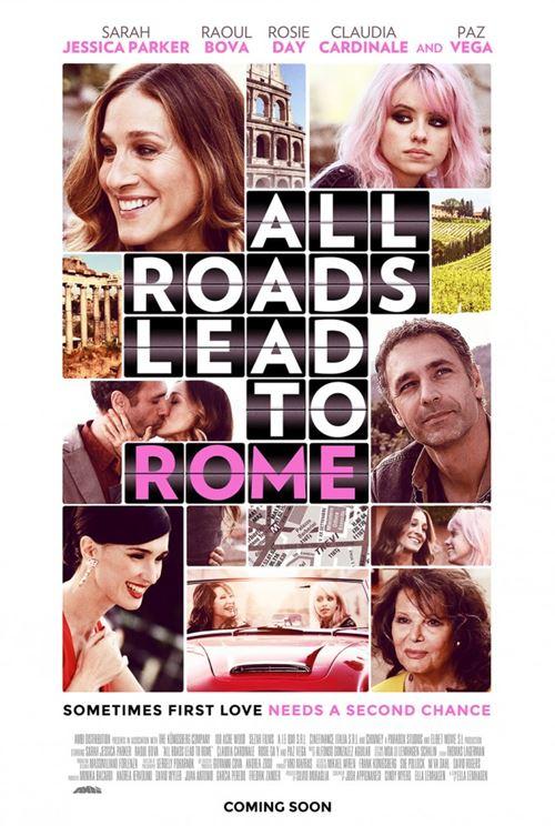 римские свидания, 2015