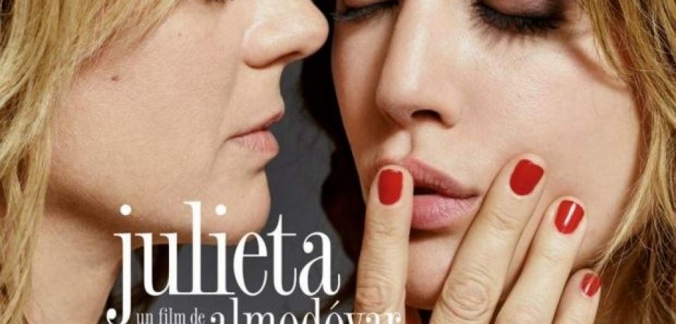Трейлер и постер «Джульеты» Педро Альмодовара