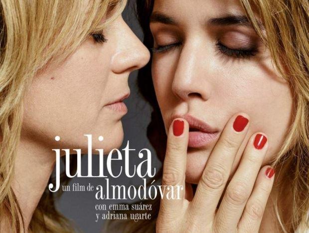 Джульета, 2016, постер