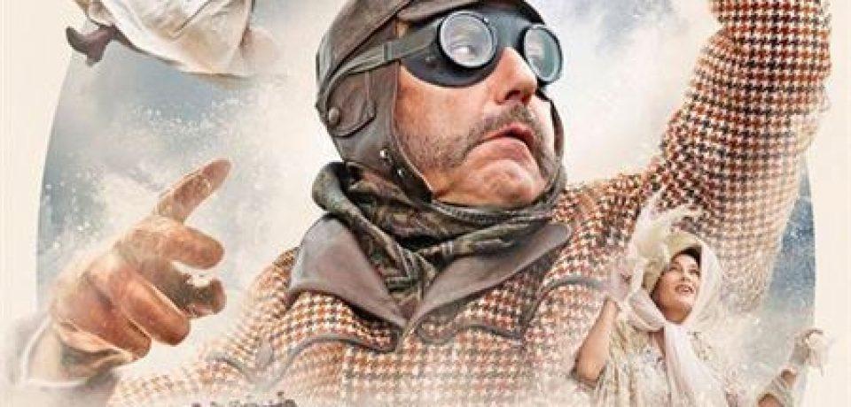«В тихом омуте» — новый фильм Брюно Дюмона