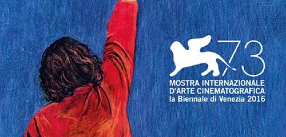 Жюри Венецианского кинофестиваля-2016