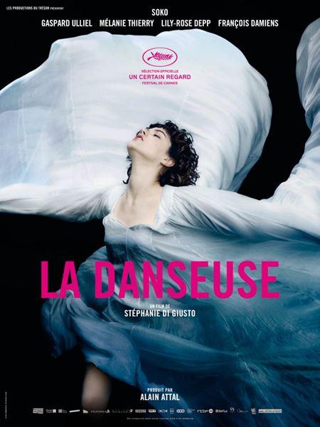 танцовщица, 2016 постер