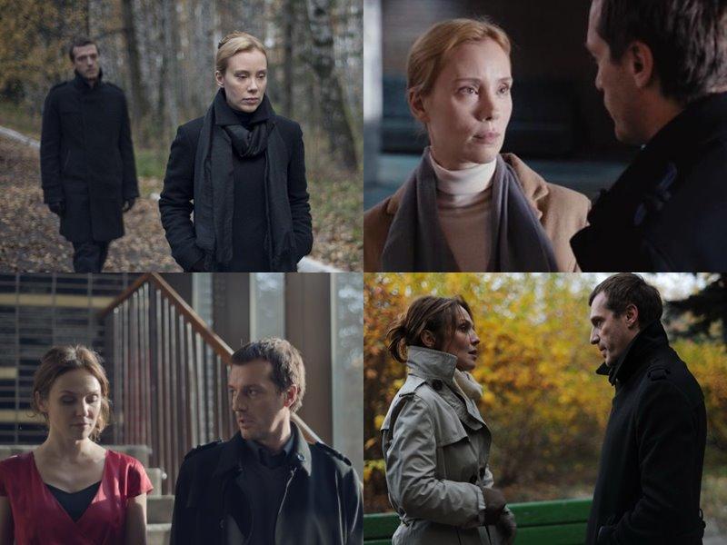 Фильмы про измену: «Измена», 2012