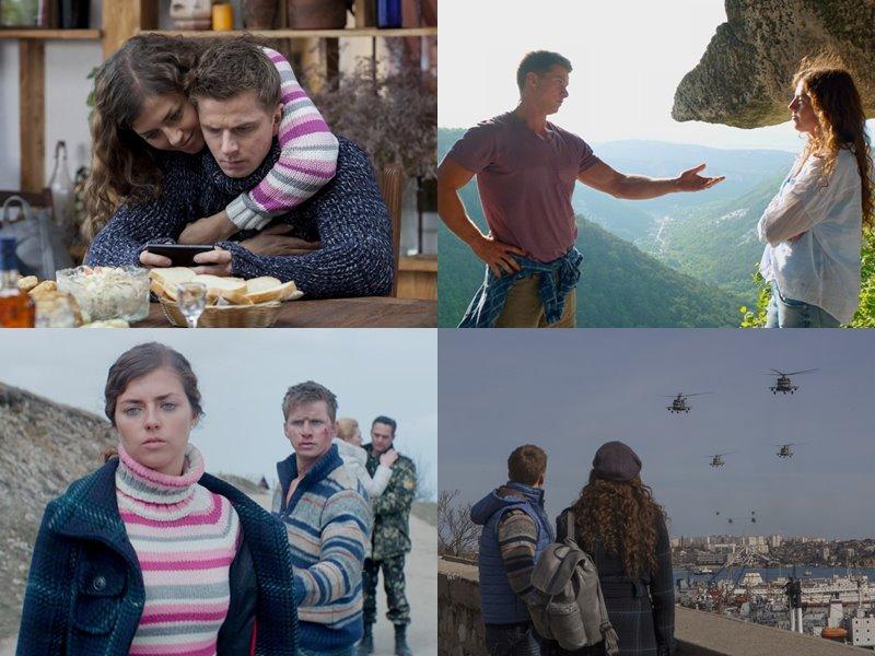 Кинопремьеры сентября 2017: «Крым», Россия, мелодрама