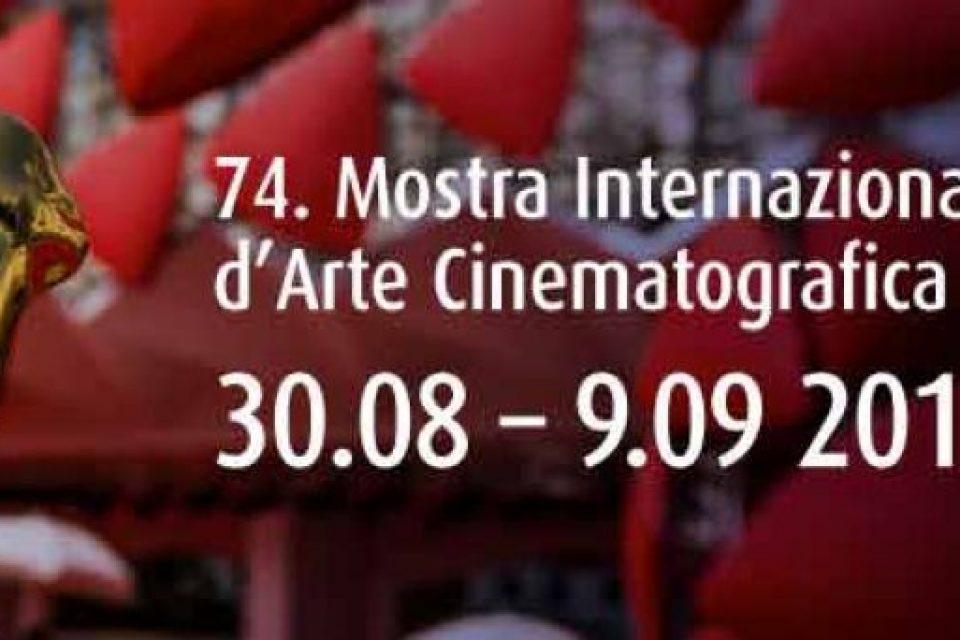 Венецианский кинофестиваль-2017: конкурсная программа