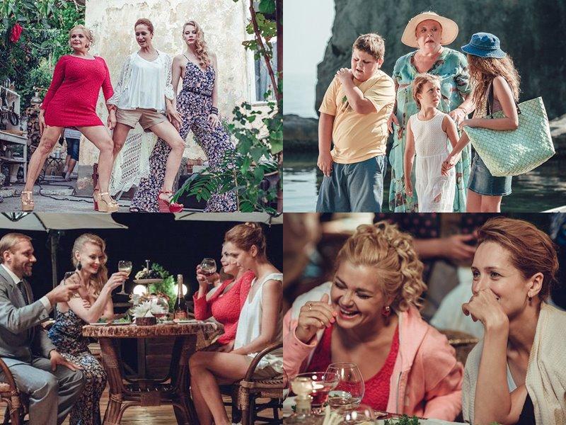 Российские комедии 2016: «Сдаётся дом со всеми неудобствами», режиссер Вера Сторожева