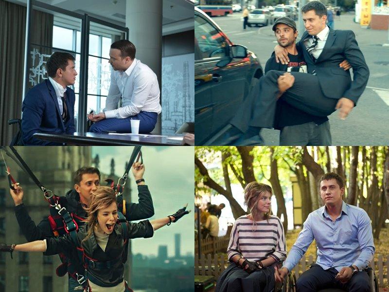 Российские комедии 2016: «Любовь с ограничениями», режиссер Дмитрий Тюрин