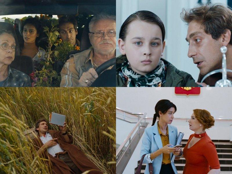 Российские комедии 2017 - «Детки напрокат», режиссёр: Татьяна Капитан