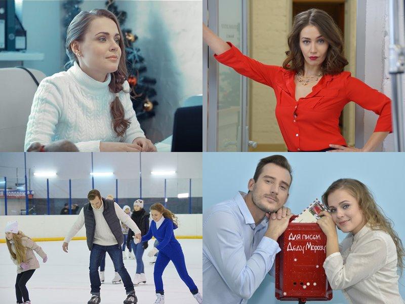 Российские мелодрамы 2016-2017 - «Загадай желание», режиссёр: Евгений Кравченко