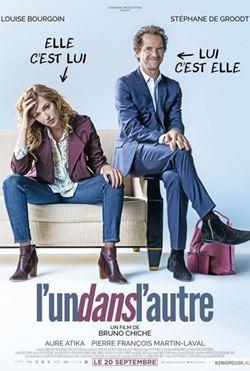 Фестиваль французского кино «Le Cinema Français»-2017 - «Любовь-морковь по-французски» (L'un dans l'autre)