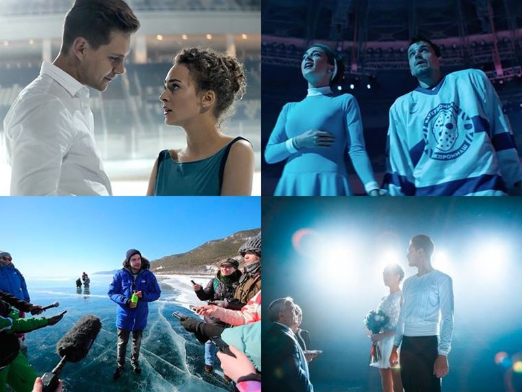 Новые российские фильмы 2018 - «Лёд» - дата выхода в России: 14 февраля 2018