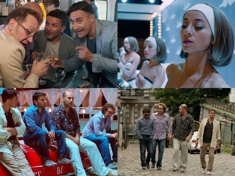 Кинопремьеры 2018: фильмы и даты выхода - «О чём говорят мужчины. Продолжение»