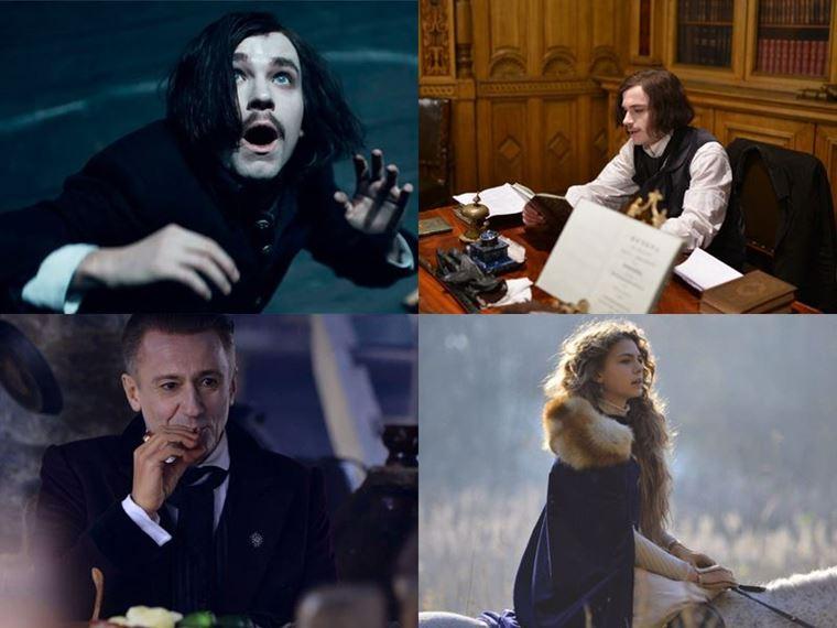 Новые российские фильмы 2018 - «Гоголь. Вий» - дата выхода в России: 5 апреля 2018
