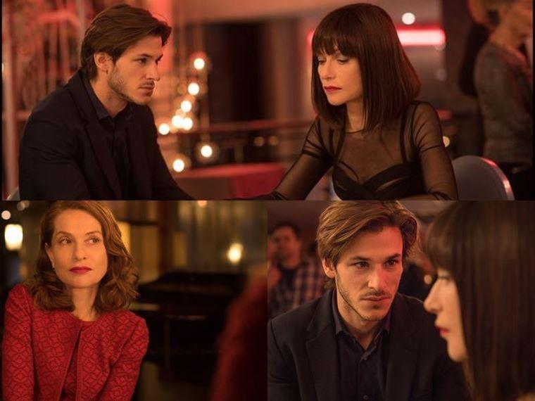 Новые французские фильмы 2018 - «Ева» (Eva)