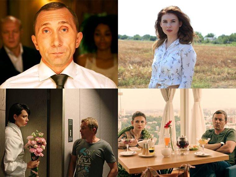Новые российские фильмы 2018 - «Каникулы президента» - дата выхода: 29 марта 2018