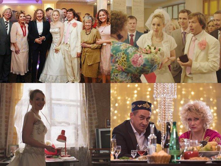 Новые российские фильмы 2018 - «Счастья! Здоровья!» - дата выхода: 9 мая 2018