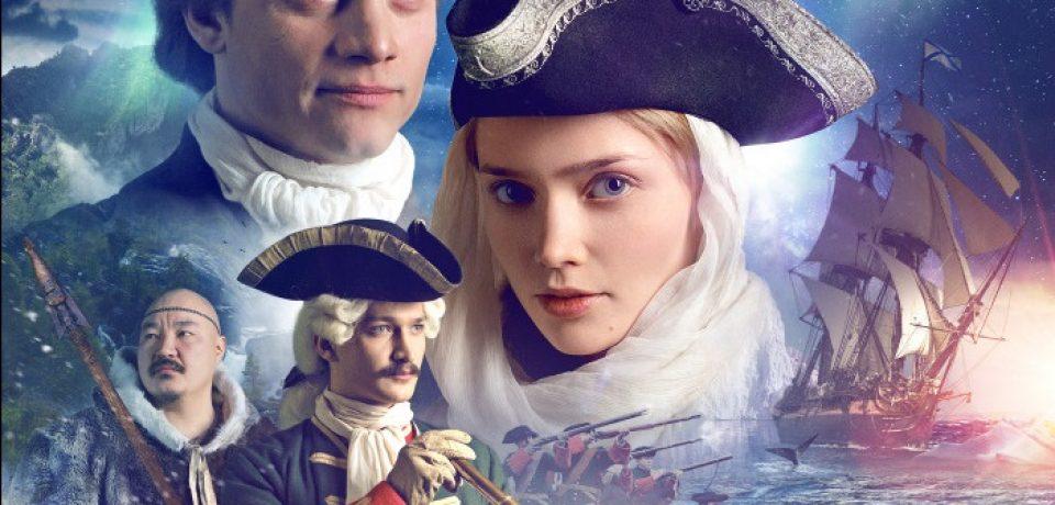 Кинопремьеры 2018: российские фильмы