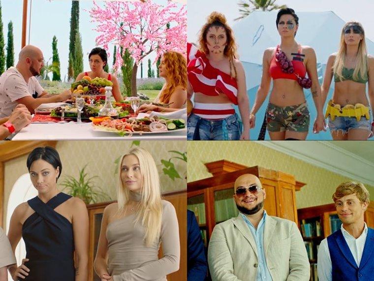 Новые российские фильмы 2018 - «Женщины против мужчин: Крымские каникулы» - дата выхода: 8 февраля 2018