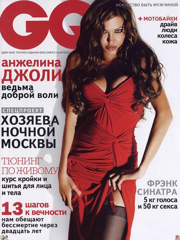 Анджелина Джоли тогда и сейчас: фото обложек - в красном платье с длинными волосами для GQ Russia (март 2004)