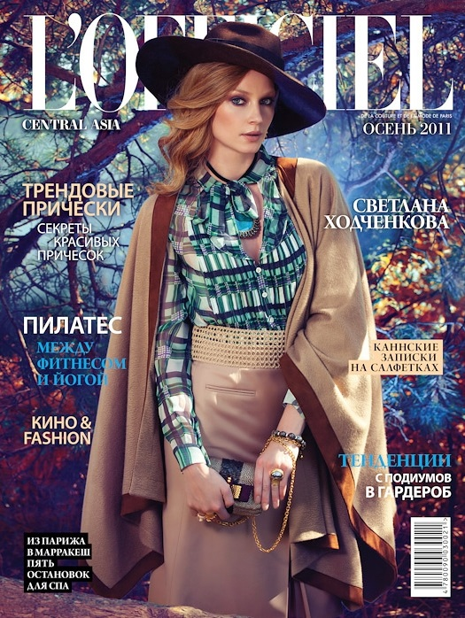 Светлана Ходченкова: фото на обложках журналов - L'Officiel Central Asia (осень 2011)