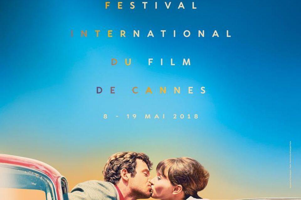 Каннский кинофестиваль-2018: фильмы конкурсной программы