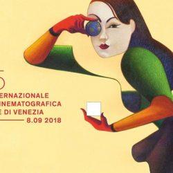 Венецианский кинофестиваль-2018: конкурсная программа